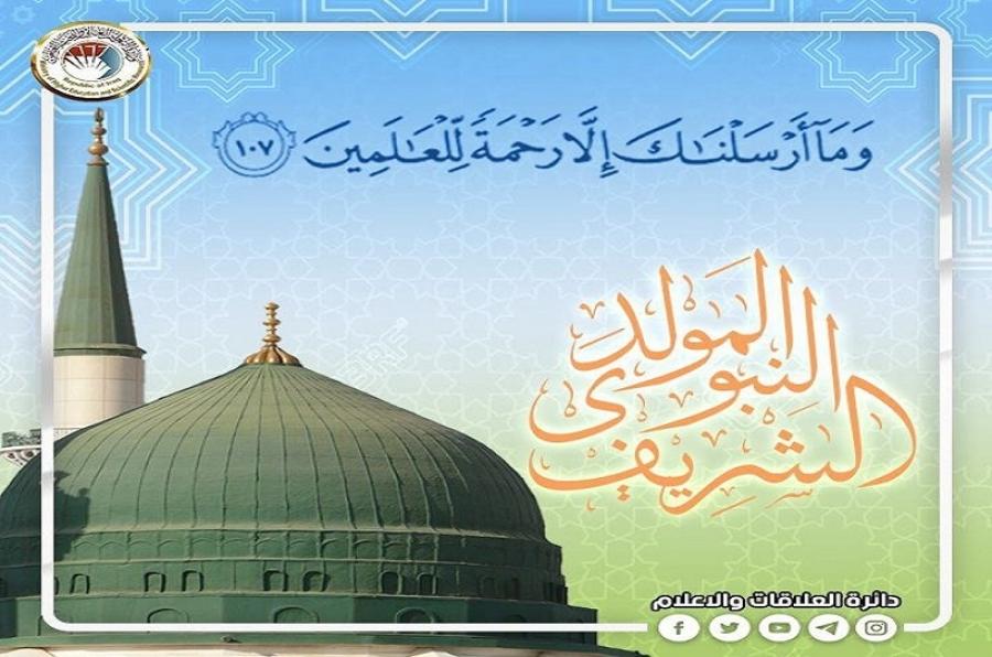 وزير التعليم يهنئ الأمة الإسلامية بالمولد النبوي الشريف