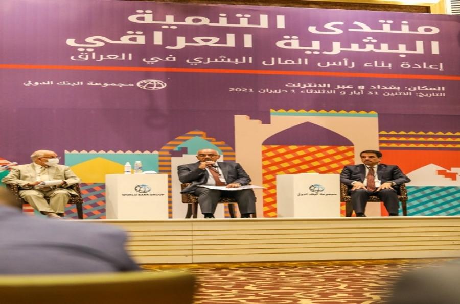 في منتدى التنمية البشرية العراقي .. وزير التعليم يؤكد العمل على استراتيجية علمية تمتد الى غاية 2030