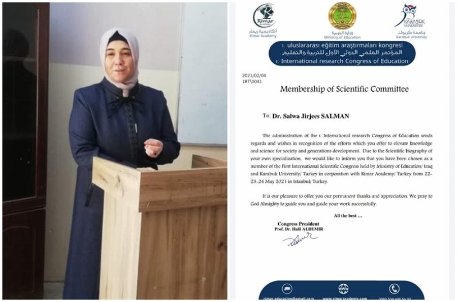 اختيار تدريسية بكلية الأداب في عضوية لجنة مؤتمر دولي عن التربية والتعليم