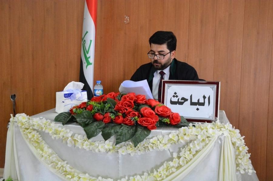 بحث دبلوم عالي بكلية القانون والعلوم السياسية يناقش حق التمثيل النيابي للأقليات وفق دستور جمهورية العراق