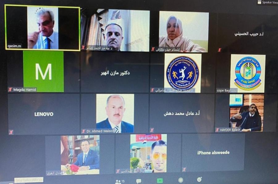 جامعة كركوك تشارك في اجتماع عمداء كليات التربية البدنية وعلوم الرياضة في الجامعات العراقية