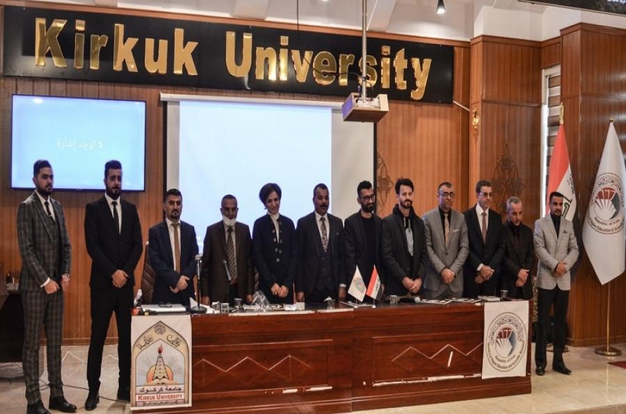 جامعة كركوك تنظم ندوة دولية عن دور المنظمات المدنية في تنمية العمل التطوعي