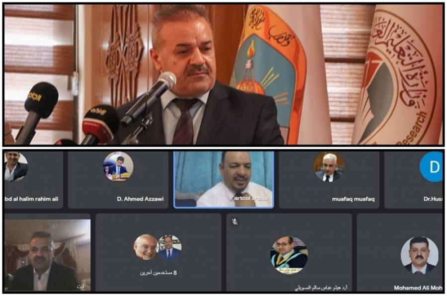 لجنة عمداء كليات الآداب واللغات في الجامعات العراقية تناقش جملة من القرارات والتعليمات.