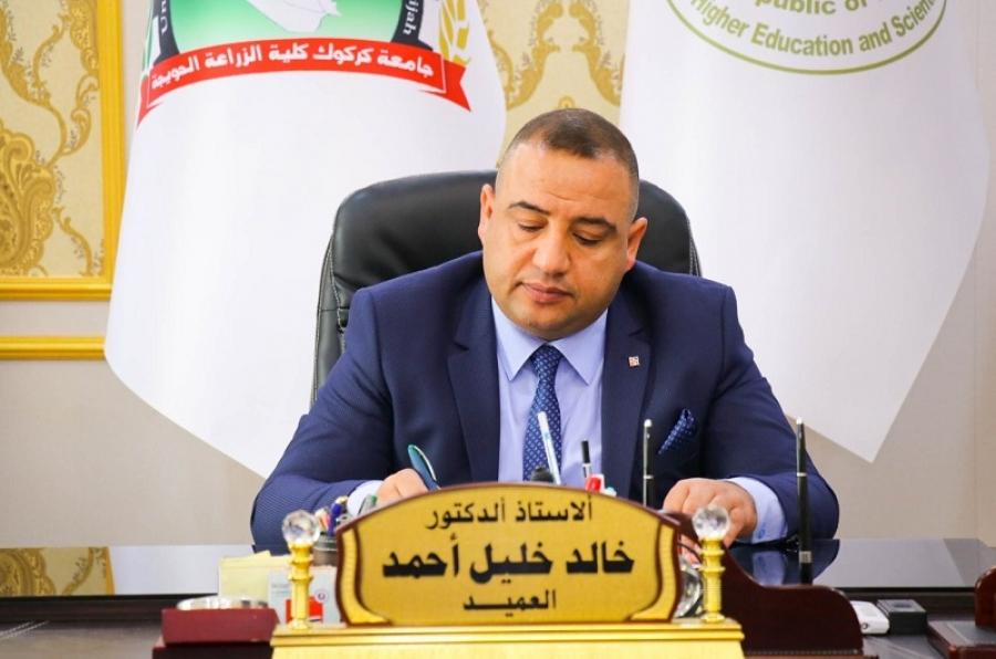 رئيس لجنة التعليم العالي النيابية يثمن جهود عميد كلية الزراعة الحويجة