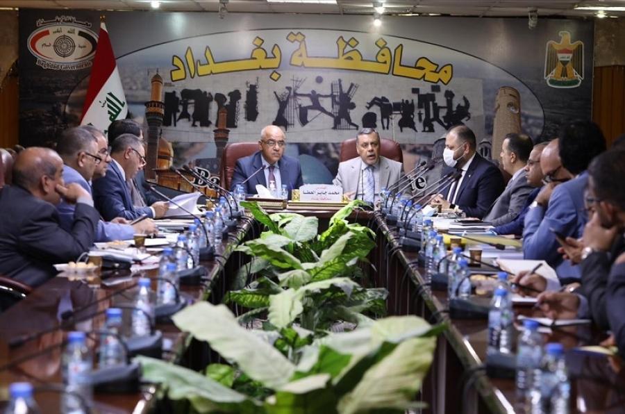 اتفاق التعليم ومحافظة بغداد على استكمال البنى التحتية للجامعات وإطلاق برامج دراسية لتطوير الكفاءات