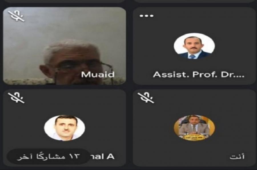 عميدا الزراعة والزراعة الحويجة يشاركان في اجتماع لجنة عمداء كليات الزراعة العراقية