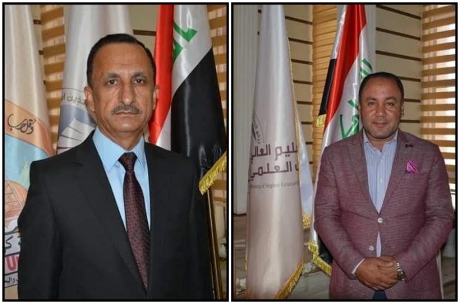 اختيار تدريسيان بكلية القانون والعلوم السياسية في عضوية لجنة خبراء علوم القانون في الجامعات العراقية