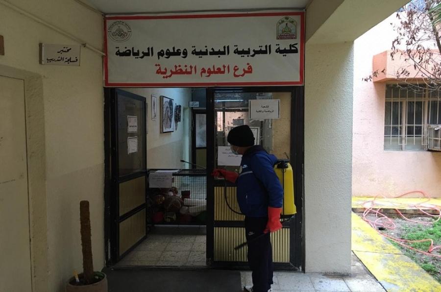كلية التربية البدنية وعلوم الرياضة تنفذ حملة تعفير للوقاية من فيروس كورونا