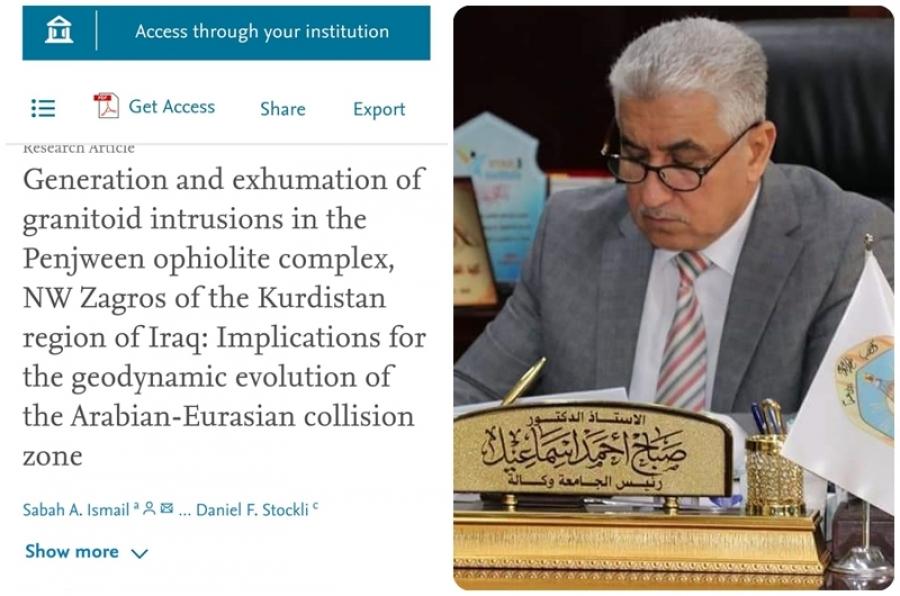 رئيس الجامعة ينشر بحثاً علمياً عن صخور الكرانيت في العراق في مجلة عالمية
