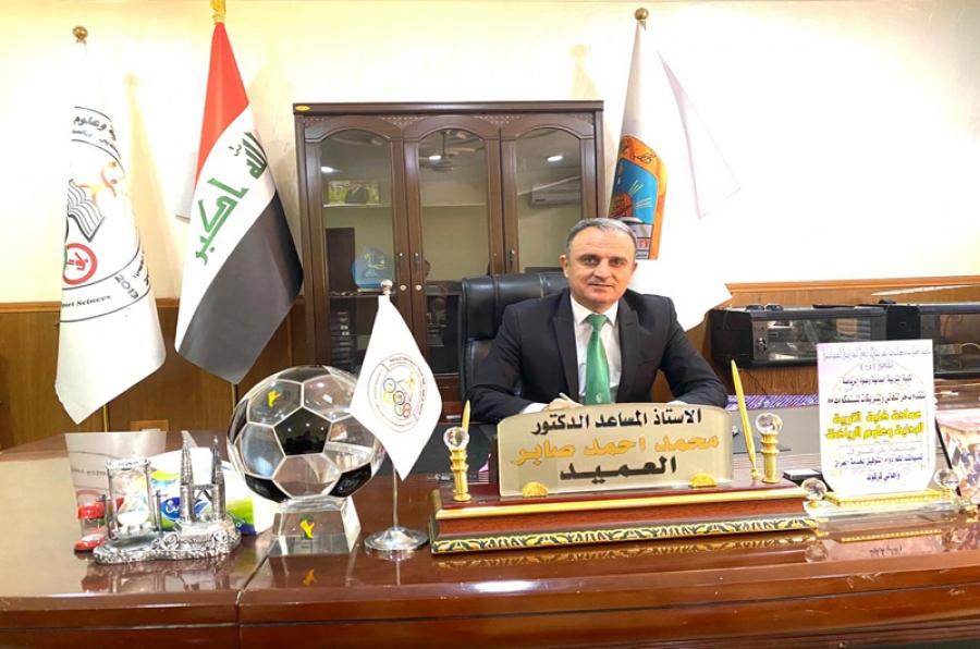 اختيار عميد التربية البدنية وعلوم الرياضة رئيساً للجنة التنسيق بين الجمعية العراقية الرياضية ووزارة الشباب واللجنة الاولمبية