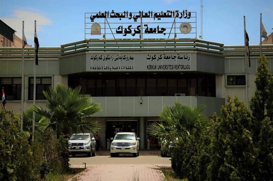 مركز طرائق التدريس والتدريب الجامعي يعلن افتتاح التسجيل في دورته الثالثة والثلاثون