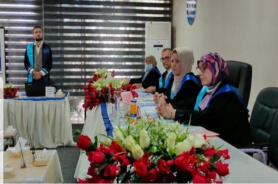 تدريسية في جامعة كركوك تترأس لجنة مناقشة في جامعة الموصل