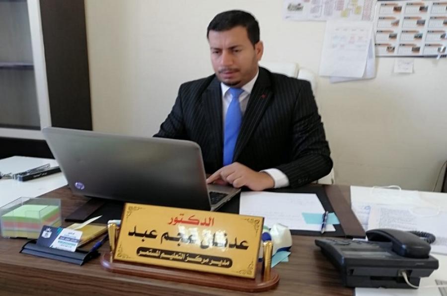 تدريسي بجامعة كركوك يلقى محاضرة علمية في أكاديمية العراق للطاقة حول نمذجة وتوصيف مكامن النفط المتشققة