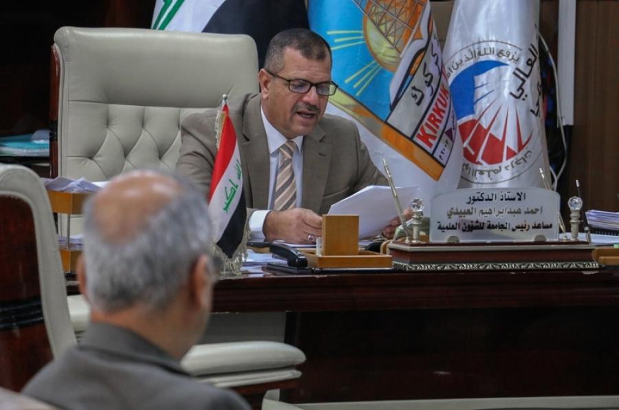 المساعد العلمي يترأس اجتماع لجنة الاجازات الدراسية داخل العراق 2021ــ 2022