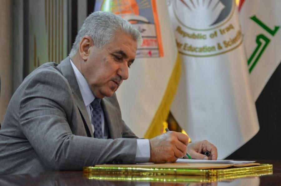 رئيس جامعة كركوك يهنئ الشعب العراقي والأمة الاسلامية بمناسبة ذكرى مولد سيد الكائنات