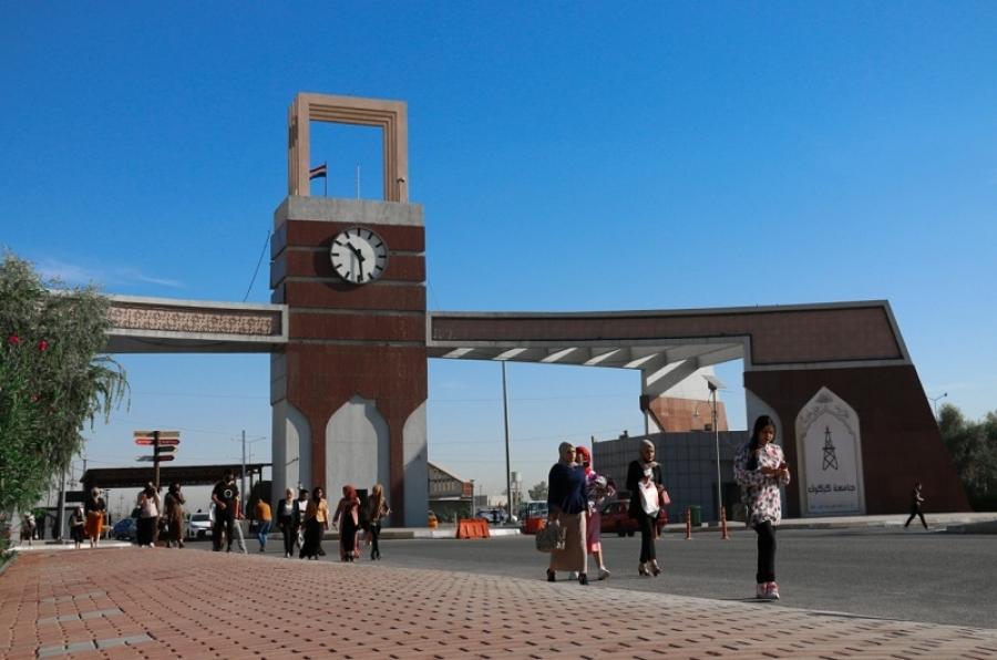 جامعة كركوك تستقبل طلبتها وتعلن بداية السنة الدراسية الجديدة