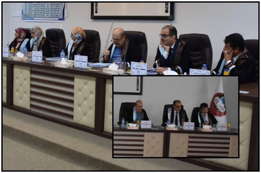عميد التربية للعلوم الصرفة يشارك في لجنة مناقشة اطروحة دكتوراه في الموصل