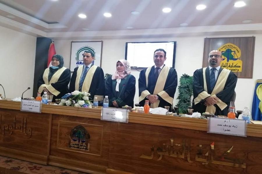 تدريسي بكلية القانون والعلوم السياسية يترأس لجنة مناقشة ماجستير في الجامعة العراقية