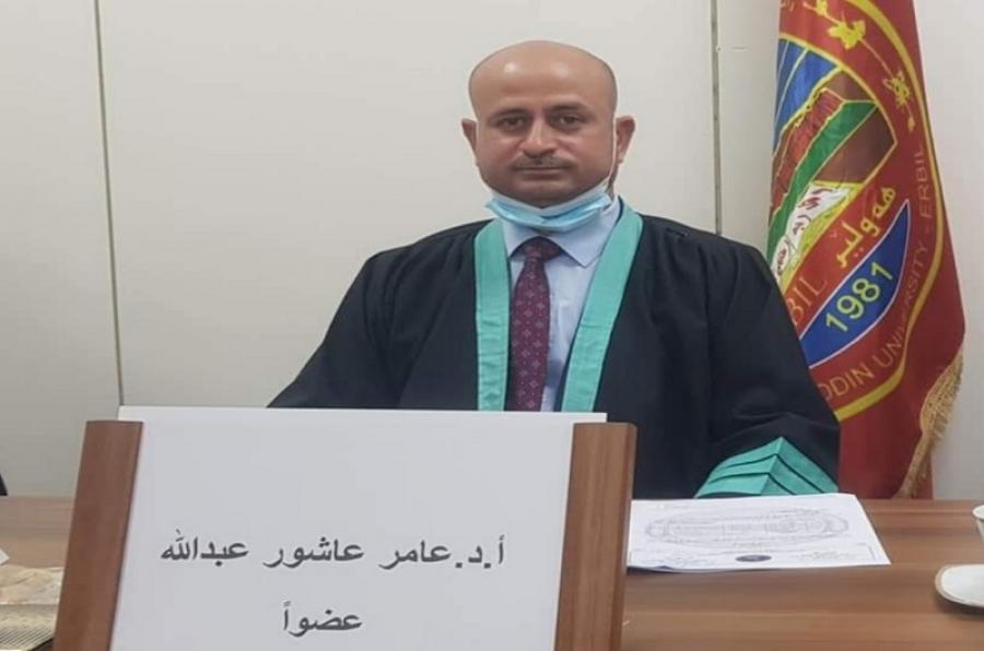 تدريسي بكلية القانون والعلوم السياسية يشارك فى مناقشة أطروحة دكتوراه في جامعة صلاح الدين