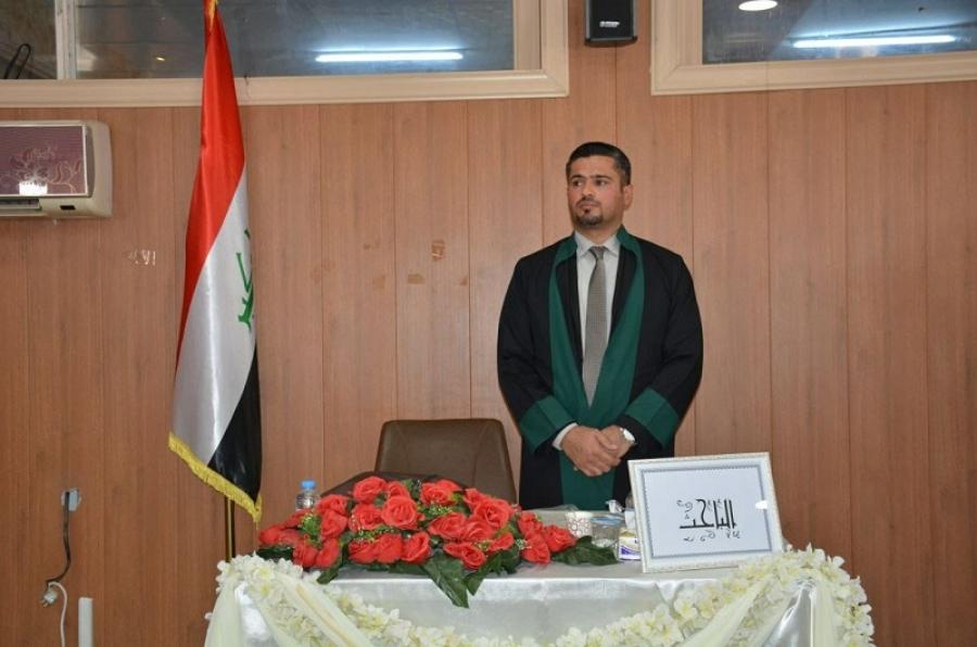 رسالة ماجستير بكلية القانون والعلوم السياسية تناقش مكانة العراق الاستراتيجية في التوازنات الاقليمية