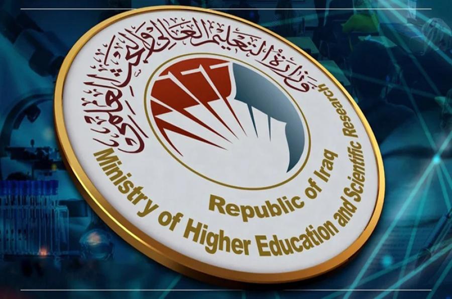 التعليم العالي تصدر ثلاثة أوامر وزارية تتعلق بمتابعة وتنفيذ قرار مجلس الوزراء المرقم(323)
