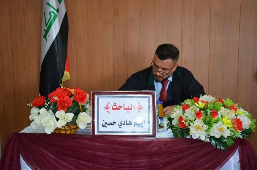 كلية القانون والعلوم السياسية تناقش المسؤولية الجنائية عن الحوادث المرورية في القانون العراقي.