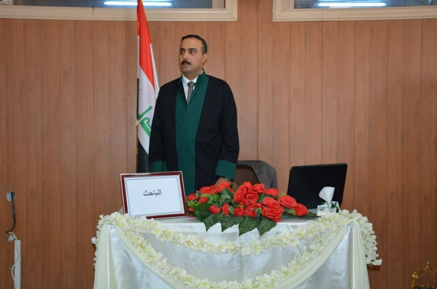 رسالة ماجستير بكلية القانون والعلوم السياسية تناقش  النظام القانوني للجنسية المنحدرة من الأم العراقية