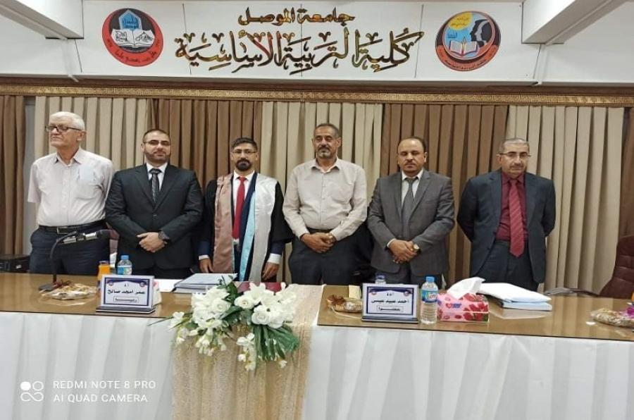 تدريسي في جامعة كركوك يشارك في عضوية لجنة مناقشة رسالة ماجستير في جامعة الموصل