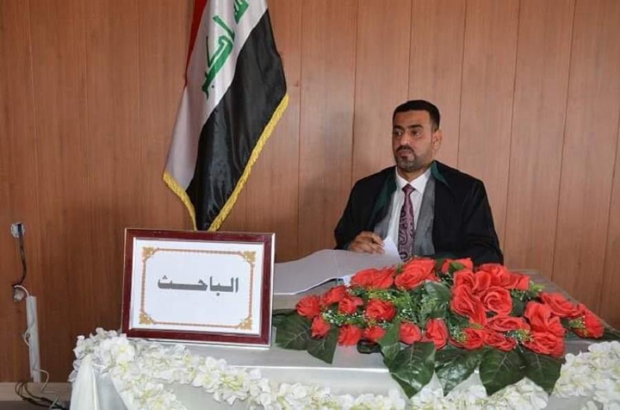 اطروحة دكتوراه بكلية القانون والعلوم السياسية تناقش دور القضاء الاداري العراقي في ارساء المبادئ العامة للقانون