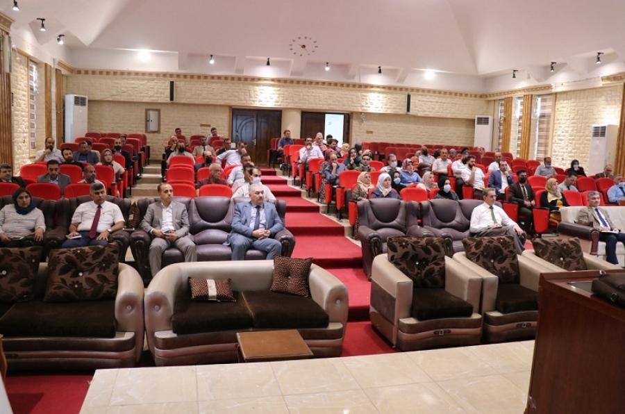 جامعة كركوك تقييم ورشه عمل حول التصنيف العراقي للجامعات