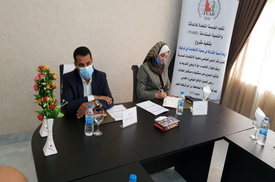 كلية القانون والعلوم السياسية تشارك في ورشة تدريبية حول زيادة نسبة المشاركة في الانتخابات
