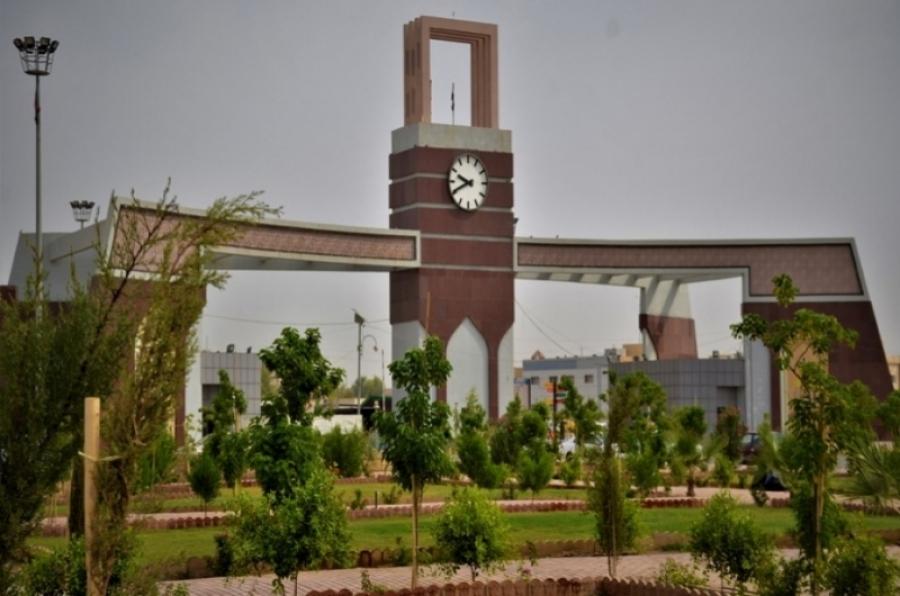 جامعة كركوك تعلن أسماء المشمولين في التوسعة للدراسات العليا وتحدد موعد الإعتراضات