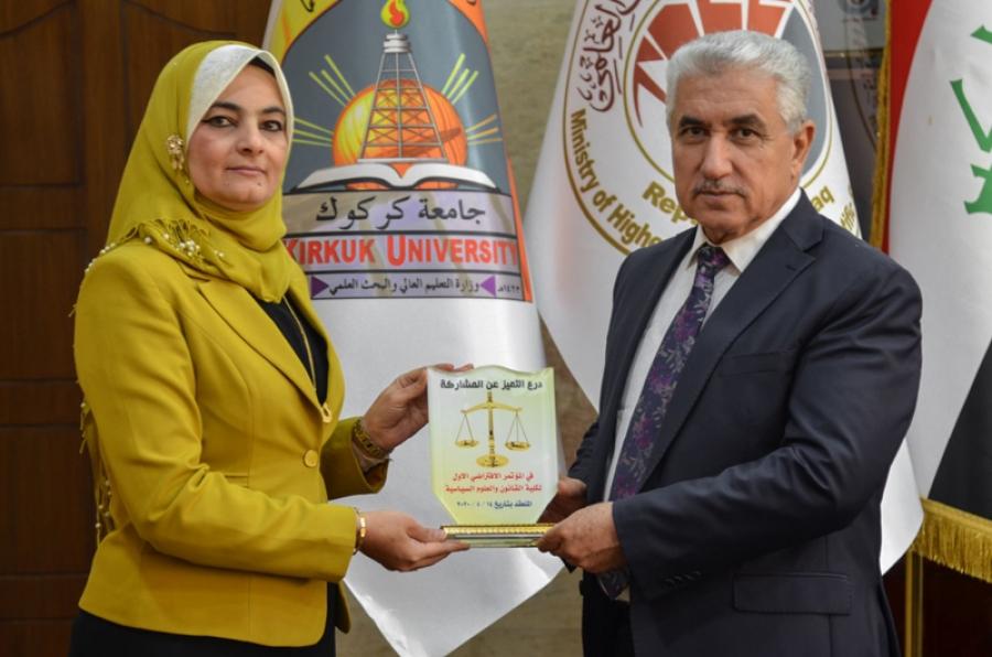 عميد القانون والعلوم السياسية تقدم درع التميز إلى رئيس الجامعة الأستاذ الدكتور صباح أحمد إسماعيل