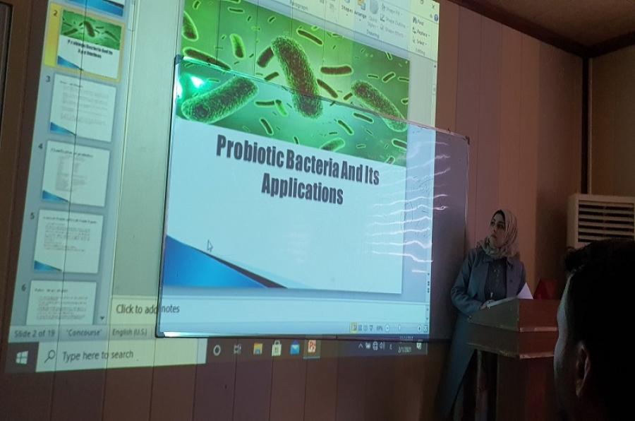 كلية العلوم تقيم حلقة دراسية عن بكتريا البروبايوتيك وتطبيقاتها