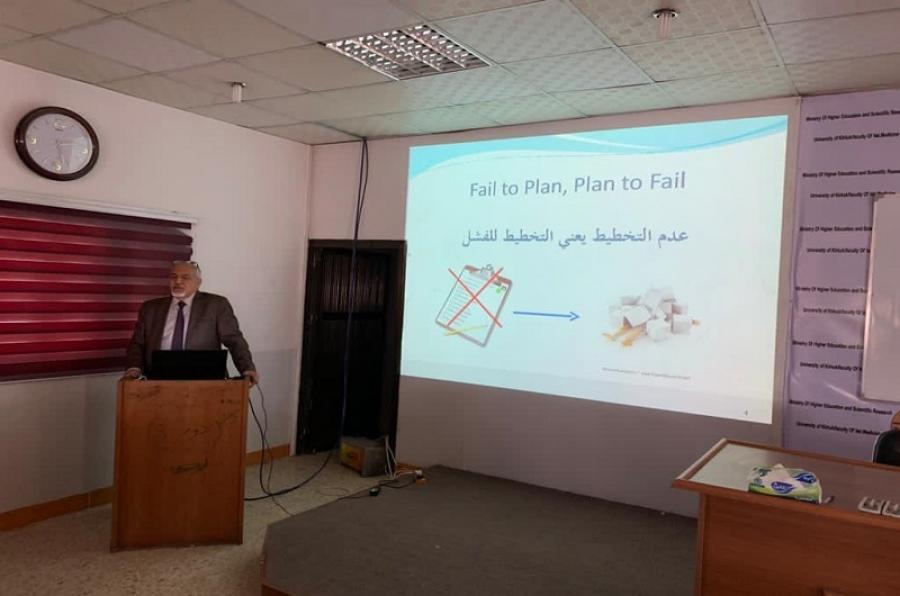 كلية الطب البيطري تقيم حلقة نقاشية عن الخطة الاستراتيجية لمخرجاتها المستقبلية