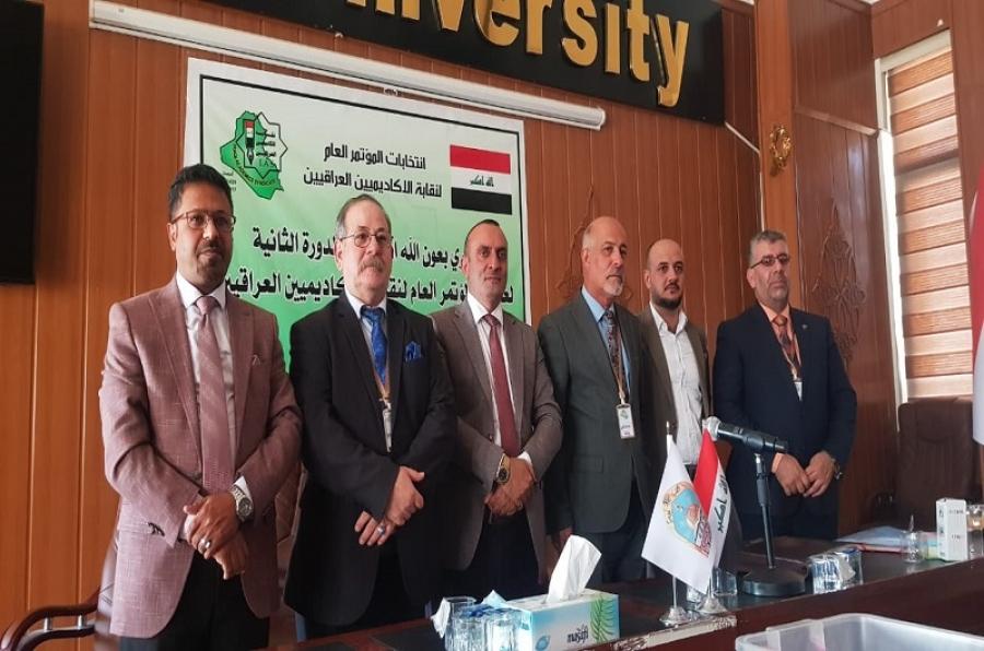 جامعة كركوك تجري انتخابات الدورة الثانية لعضوية المؤتمر العام لنقابة الاكاديميين العراقيين/ فرع كركوك