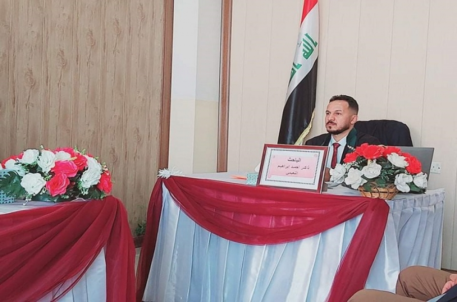 رسالة ماجستير في جامعة كركوك تناقش التضخم الاجرائي أمام القضاء الجزائي العراقي وسبل الحد منه/ دراسة مقارنة)