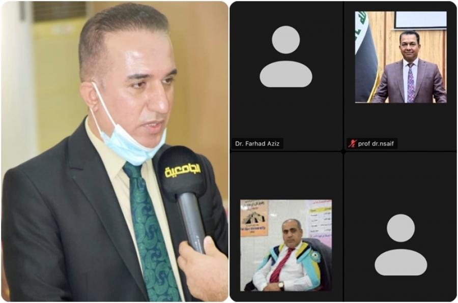 عميد كلية التربية للعلوم الإنسانية يشارك في اجتماع لجنة الخبراء ذوي التخصص العلمي الواحد لمناهج اللغة العربية في الجامعات العراقية