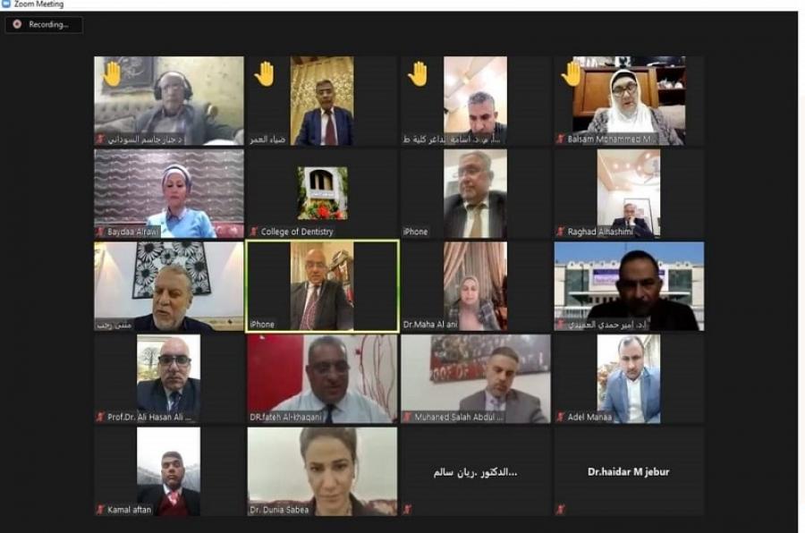 عميد كلية طب الاسنان تشارك  في  اجتماع لجنة عمداء كليات طب الأسنان في الجامعات العراقية