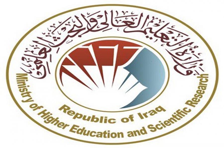 التعليم تعلن موعد الامتحانات النهائية الإلكترونية للدراسات الأولية