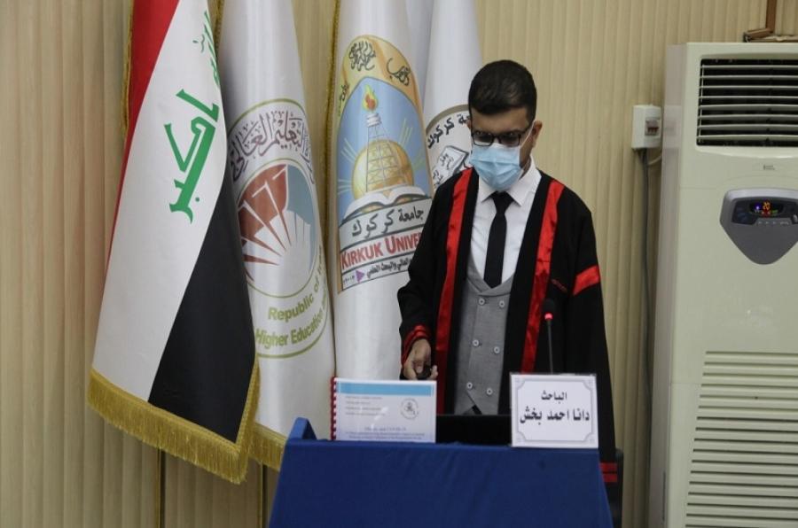 مركز كركوك للبورد العراقي لاختصاص الطب الباطني يجري مناقشة بحوث تخرج