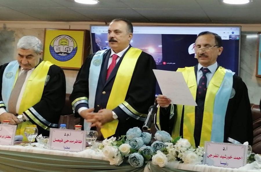 تدريسي بكلية القانون والعلوم السياسية يترأس لجنة مناقشة اطروحة دكتوراه في جامعة الموصل