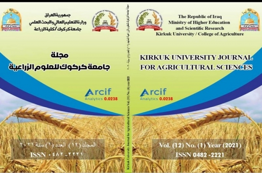 كلية الزراعة في جامعة كركوك تصدر عدداً جديداً من مجلتها العلمية المحكمة