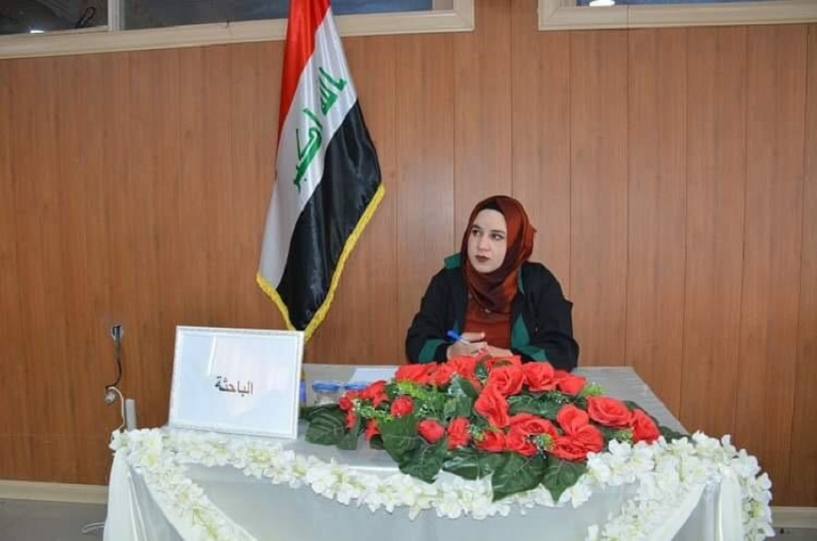 اطروحة دكتوراه بكلية القانون والعلوم السياسية تناقش  رسم السياسة العامة في الدستور العراقي