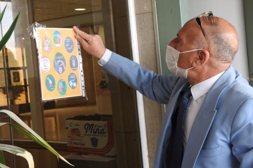 مديرية الاقسام الداخلية جامعة كركوك تطلق حملة توعية من خطر المخدرات