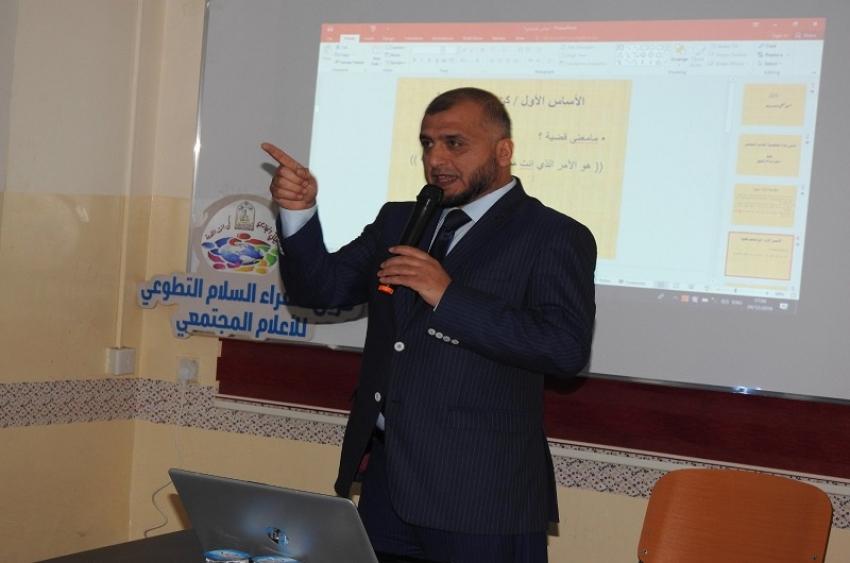 مديريةُ الاقسام الداخلية تنظم ندوة توعوية وتثقيفية عن أسس بناء الشباب المعاصر