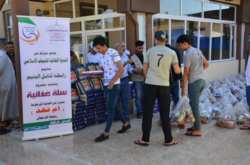 توزيع سلال غذائية لطلبة قسمي رقم ١٢ و ١٣ في مديرية الأقسام الداخلية في جامعة كركوك