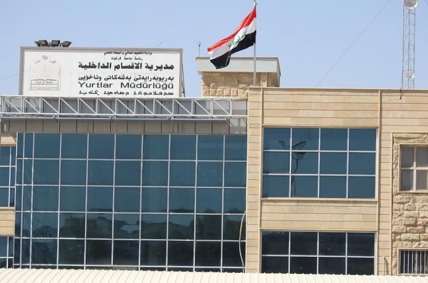 مديرية الأقسام الداخلية تجدد سارية العلم العراقي