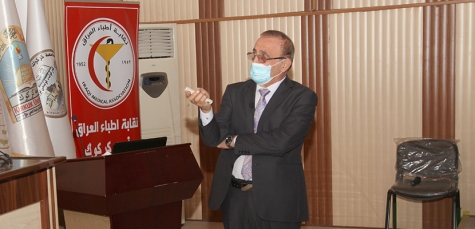 Kirkuk Medical College hosts a scientific symposium about Covid-19 infection