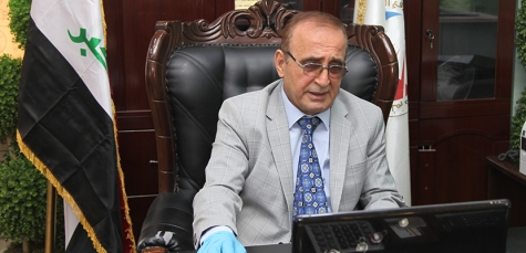 Kirkuk Medical College held a virtual conference